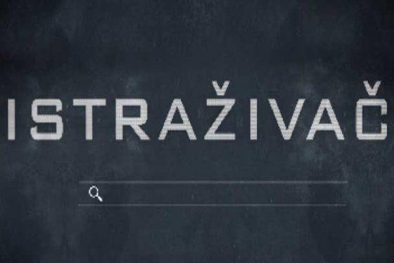 istrazivac16022016.jpg