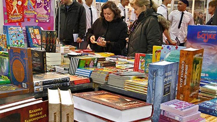 knjige72009082014.jpg