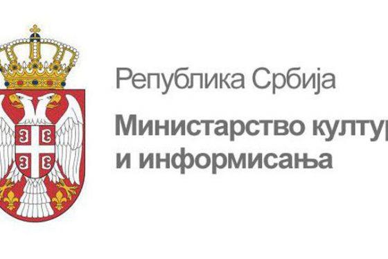 ministarstvo19012015.jpg