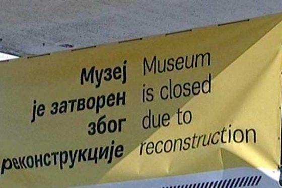 muzejsavremeneumetnosti13102015.jpg