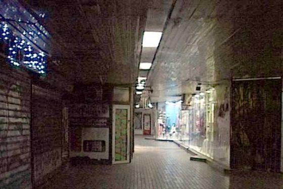 podzemni29022016.jpg