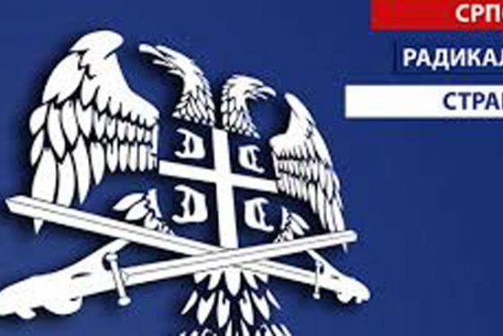 radikalisrpskaradikalnastranka17112014.jpg