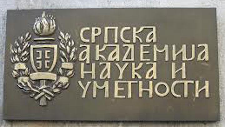 sanutablasrpskaakademijanaukaiumetnosti17112014.jpg