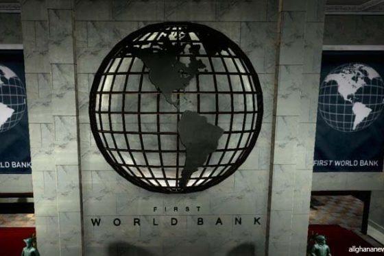 worldbank04032016.jpg
