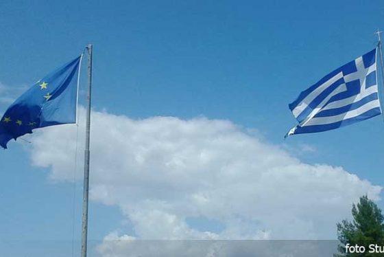 zastavagrckaevropskaunija04072015.jpg