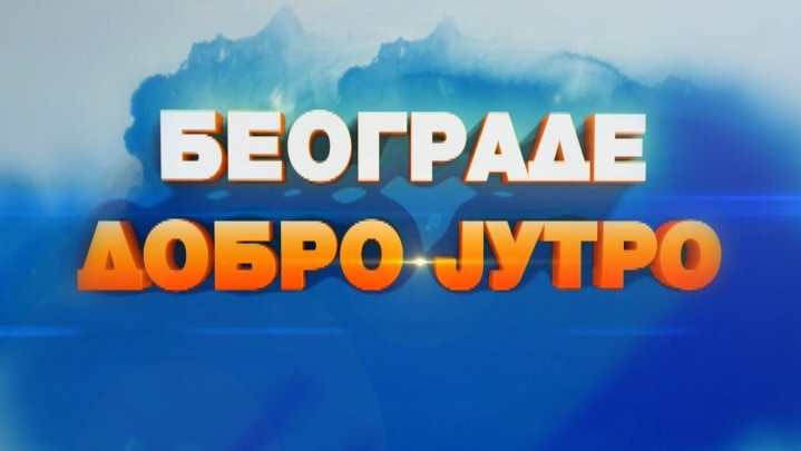 beograde_dobro_jutro-720x405