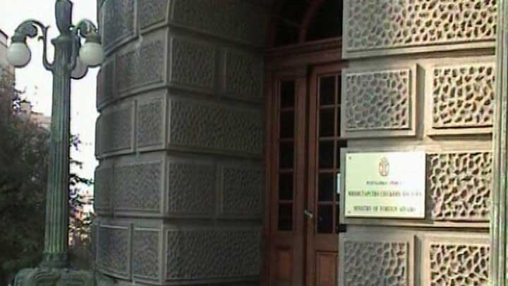 ministarstvo-spoljnih-poslova1