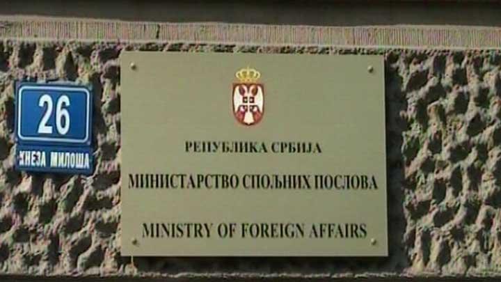 ministarstvo-spoljnih-poslova2