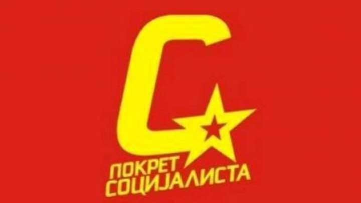 pokret-socijalistalogo