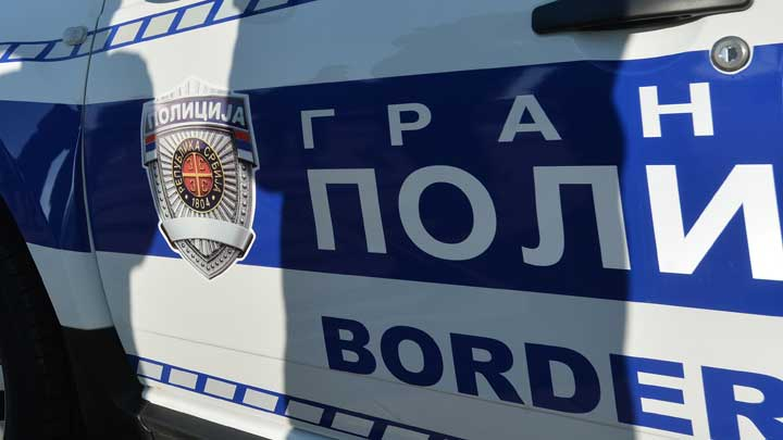 granica-policija-tanjug