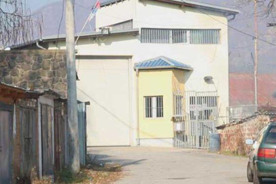 kosovska-mitrovica-zatvor