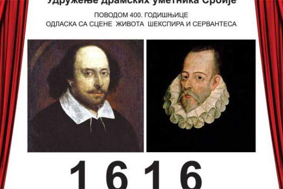 poster-1616-sekspir-servantes