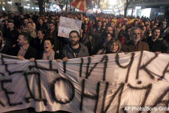 Skoplje-za-ujedinjenu-Makedoniju