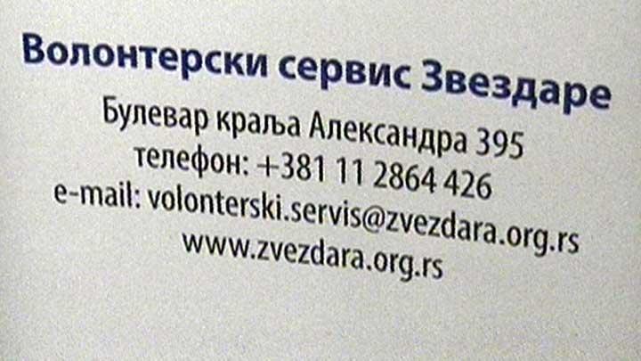 Zvezdara---volonterski-servis