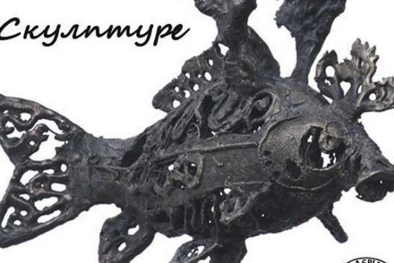 skulptura-greb