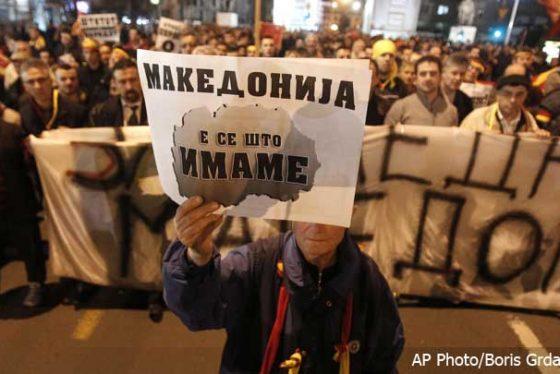 makedonija-4