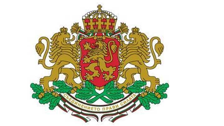 min-spolj-posl-bugarske