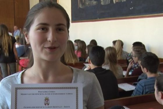 Milica Veselinovic