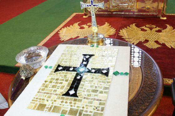 kamen-mozaik-hram-tanjug