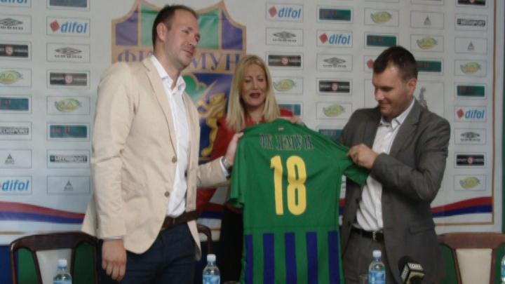 Zemun, pokrivanje, FK Zemun potpisivanje ugovora
