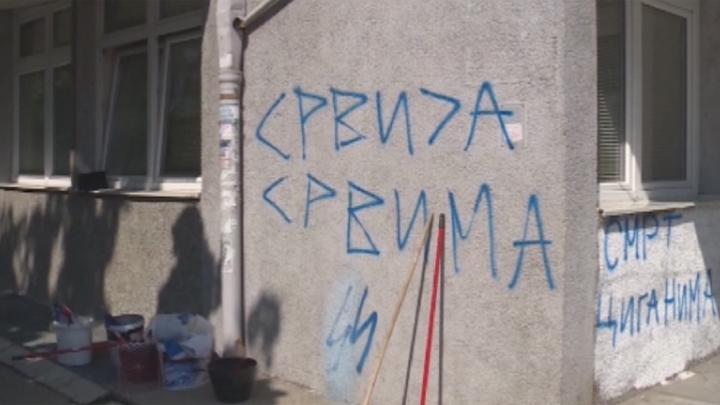 grafiti-prinskrin