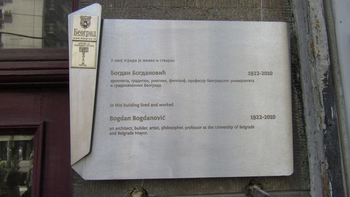 spomen-ploca-bogdan-bogdanovic-bi