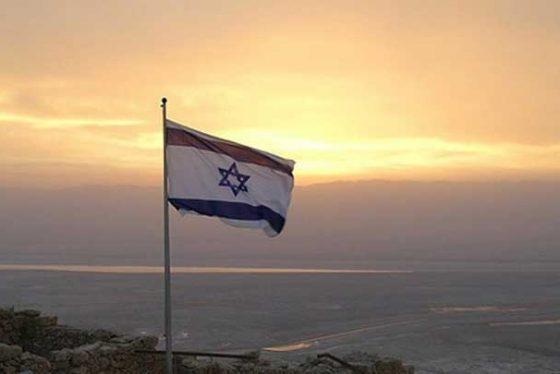 izraelzastava09012015