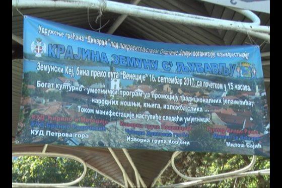 Zemun - pokrivanje letnja pozornica kej