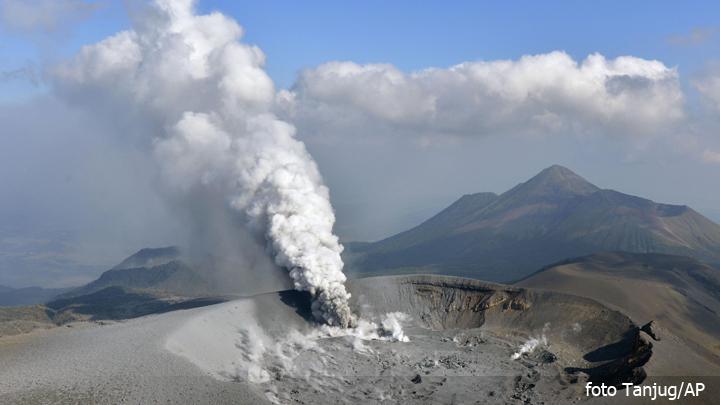 vulkan-japan-pepeo