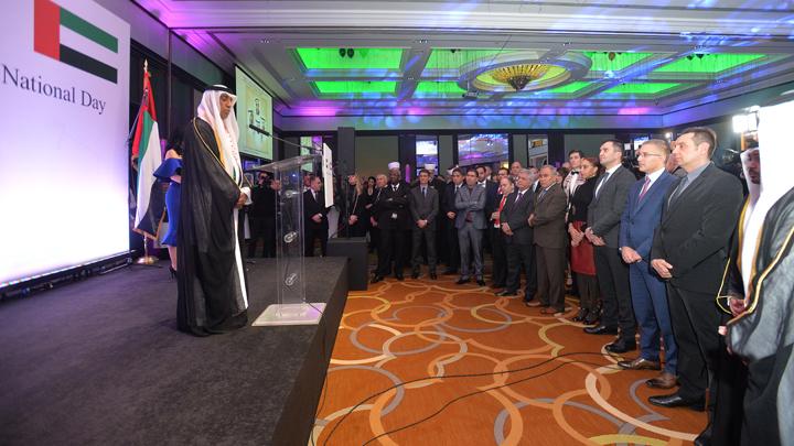 UAE-proslava--tanjug