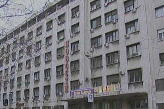 novosti-zgrada-borbe-greb-stb