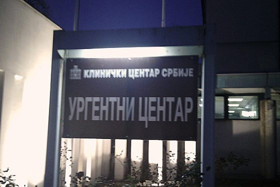 urgentni-centar-kcs1