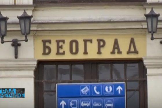 bgd-za-pocetnike