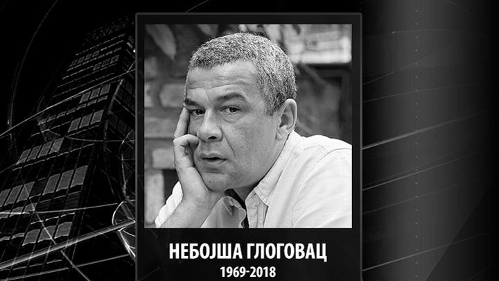 Nebojsa-Glogovac