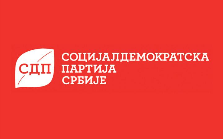 SDPS-logo
