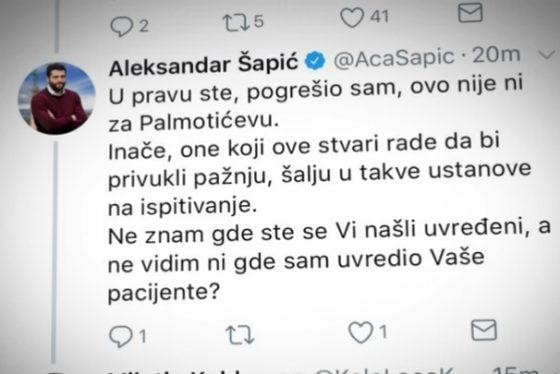 sapic-tvit-printscreen