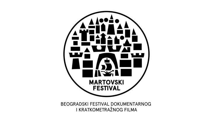 Martovski-festival-logo