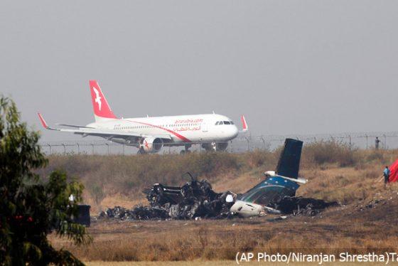 avion-nepal