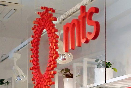 mts-mobilni-telefonija
