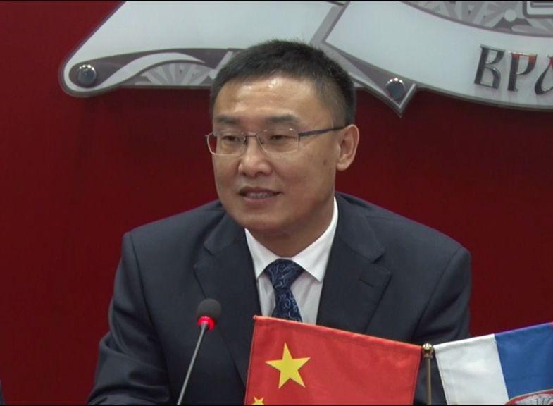 Vracar - Lu Jingcuan - sekretar thumbnail