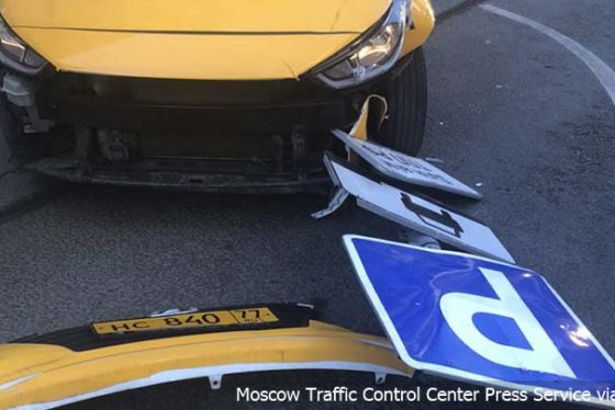 This image provided by Moscow Traffic Control Center Press Service, shows a taxi after crashing into pedestrians on a sidewalk near Red Square in Moscow, Russia, Saturday, June 16, 2018. Police in Moscow say at least seven people have been injured when a taxi crashed into pedestrians on a sidewalk near Red Square. (Moscow Traffic Control Center Press Service via AP)