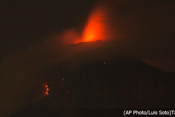 vulkan-gvatemala