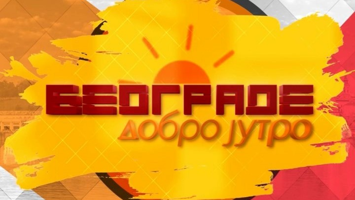 2018-07_beograde_dobro_jutro-720x405