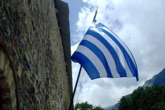 grcka-zastava-vesna