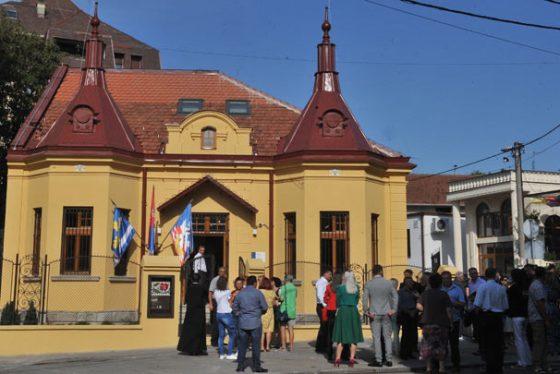 muzej-mladenovac-bi