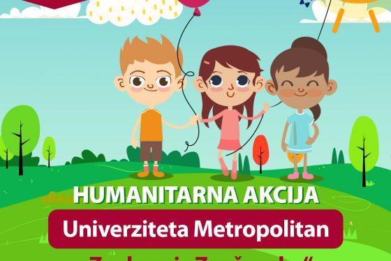 Humanitarna akcija 2018._Univerzitet Metropolitan