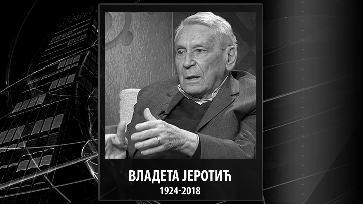 In memoriam - 2018 Vladeta Jerotic