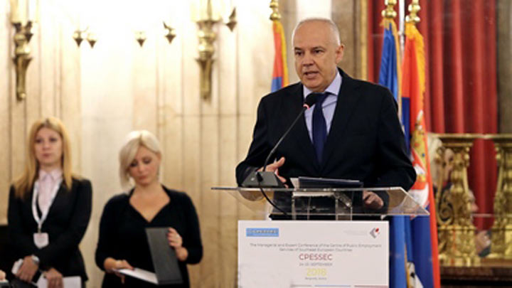 radojcic-konferencija-o-nezaposlenosti-bi