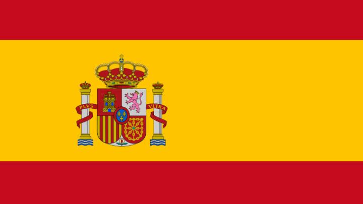 spanska-zastava-spanija-vikipedija-u-javnom-domenu