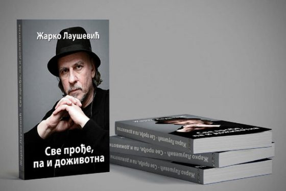 lausevic-knjiga-mejlpr